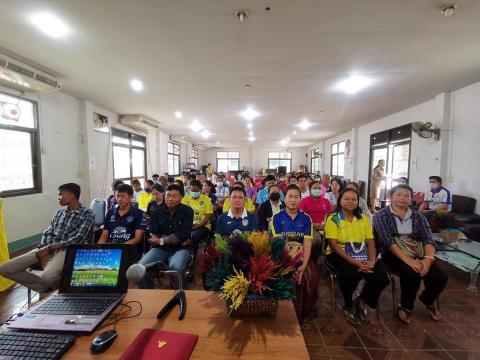 จัดฝึกอบรมโครงการพลังไทยร่วมใจป้องกัน ไวรัสโคโรน่า 2019 (COVID-1
