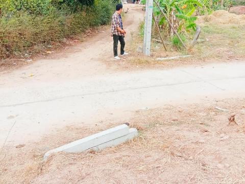 ขยายเขตไฟฟ้าแรงต่ำ ให้ประชาชนในเขตพื้นที่ตำบลสะแก ที่ยังไม่มีไฟฟ